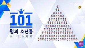 Produce 101: Kể từ hôm nay, khán giả sẽ không còn được phép vote cùng lúc cho 11 thí sinh