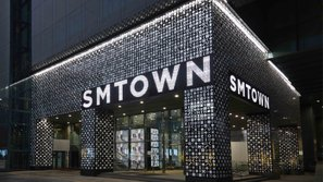 """SM Entertainment chi mạnh hơn 2 nghìn tỷ đồng để xây dựng một """"thiên đường Kpop"""" đích thực"""