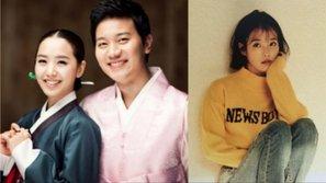 MC Kim Jung Geun nói về khoảng thời gian có xích mích với vợ của mình vì...IU