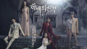 Phim mới của  Krystal- 'Bride of the Water God' chính thức phát hành Poster