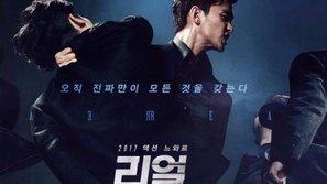 """""""Hy sinh"""" vì nghệ thuật nhưng phim mới của Sulli vẫn bị chê là phim tệ nhất lịch sử Hàn Quốc"""