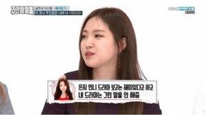 """Na-Eun tiết lộ lý do tại sao cô lại """"thất vọng"""" về các thành viên A Pink"""