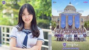 """Idol School - TV Show """"em ruột"""" của Produce 101, giới thiệu hệ thống bình chọn"""