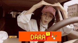 Sandara Park mở hẳn một kênh Youtube riêng đăng tài teaser cho