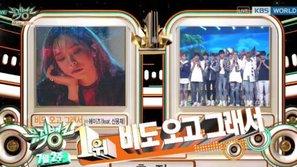 Heize giành chiến thắng đầu tiên cho ca khúc comeback trên Music Bank