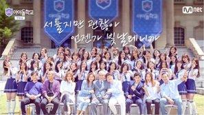 """PD Idol School nói về khả năng """"evil edit"""" các thí sinh như trong Produce 101"""
