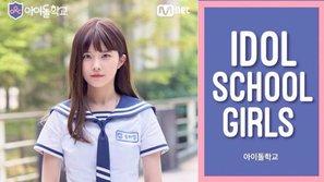 """Kết quả bình chọn Idol School tập 2: """"Đại diện"""" JYP rớt hạng, cựu trainee SM và YG không thể tiến vào top 9"""