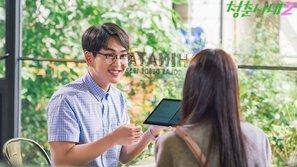 Netizen Hàn yêu cầu Onew rút khỏi
