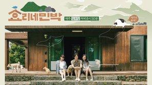 """Sau """"Youn's Kitchen"""", đến lượt show thực tế của Lee Hyori bị Trung Quốc """"đạo nhái"""" trắng trợn"""