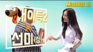 Camera ẩn: Khoảnh khắc khó xử khi Sunmi phát hiện fan lâu năm rao bán lại album cũ của Wonder Girls