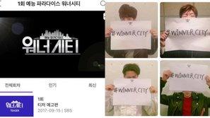 Fan WINNER giận dữ và phản đối tên show thực tế sắp công chiếu của Wanna One