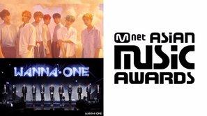 MAMA 2017: Không BTS, không Wanna One, dàn Line Up đang lan truyền trên mạng khiến fan 'vỡ mộng'