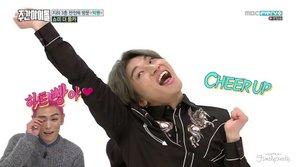 Bạn có tưởng tượng được khi các nghệ sĩ YG 'cute phô mai que' như TWICE?