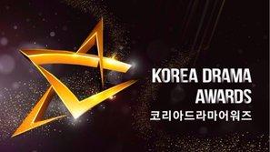 Chỉ có hai diễn viên thần tượng được vinh danh tại lễ trao giải phim Truyền hình Hàn Quốc năm 2017