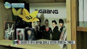 Sau hàng loạt tai tiếng đời tư, T.O.P bất ngờ bị KBS làm mờ mặt trong bức ảnh của Big Bang trên show thực tế mới