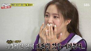 Naeun (A Pink) chết điếng khi nhìn thấy Lee Kwang Soo 'lộ nội y'