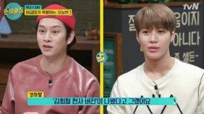 Chỉ vì mọi người nói rằng cả hai giống nhau như đúc mà Heechul đã 'dằn mặt' Taemin (SHINee) như thế này đây