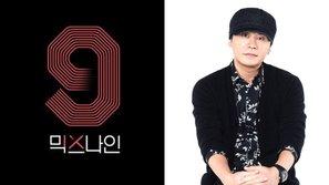 Netizen Hàn bất mãn với thái độ gây sốc của Yang Hyun Suk trên MIXNINE: Thô lỗ với thí sinh, ngạo mạn với các CEO khác