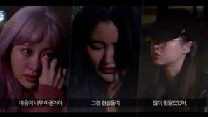 Quá áp lực trước chỉ trích từ netizen về sự vắng mặt của Solji, EXID đồng loạt bật khóc