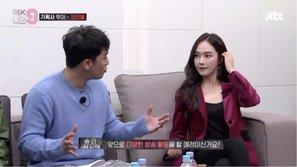 Bất ngờ xuất hiện tại 'MIXNINE', Jessica bị Seungri 'hỏi xéo' một câu khiến ai cũng ngỡ ngàng