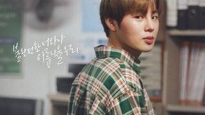 'Beautiful': Giai điệu ballad trữ tình đậm chất truyền thống của Wanna One