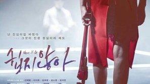 Concept ma mị kinh dị lên ngôi, fan Kpop lại lên cơn sốt với teaser MV cộp mác 19+ của nhóm nhạc chuẩn bị debut