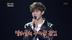 Giọng ca chính của Wanna One nhận cơn mưa lời khen trên sân khấu Immortal Songs
