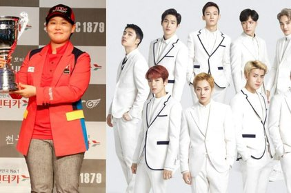Bất ngờ khi tay golf Jung Seon Ah tiết lộ EXO chính là nguyên nhân giúp cô lập kỷ lục mới
