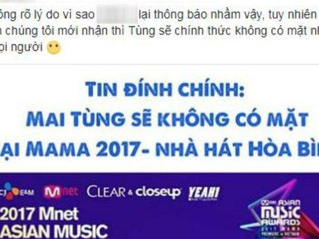 Mặc Sky dốc sức 'cày vote', Sơn Tùng sẽ không xuất hiện tại MAMA 2017 để nhận giải?
