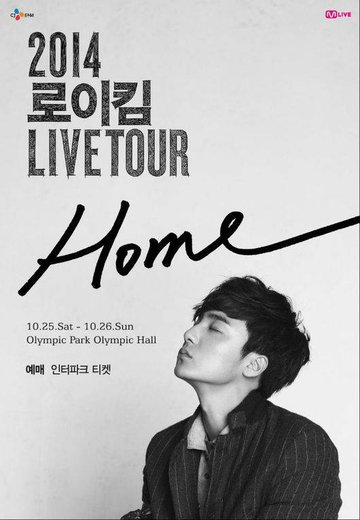 Home - Roy Kim