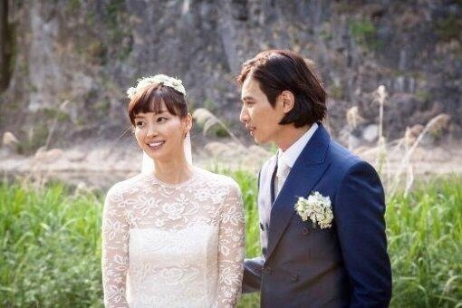 Won Bin Lee Na Young