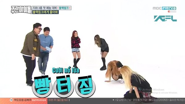 Black Pink Weekly Idol