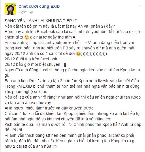 Noo Phước Thịnh lên tiếng về hiểu nhầm với fan EXID