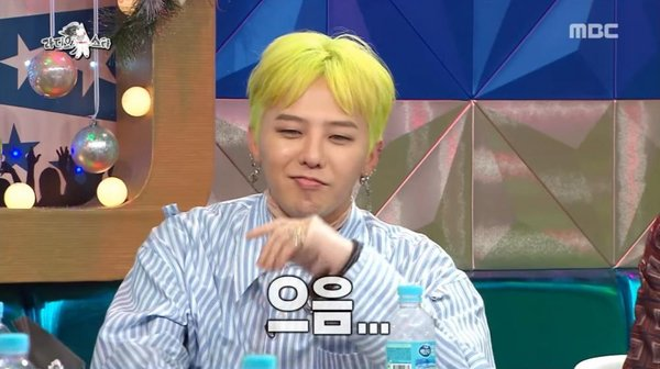 G-Dragon Radio Star