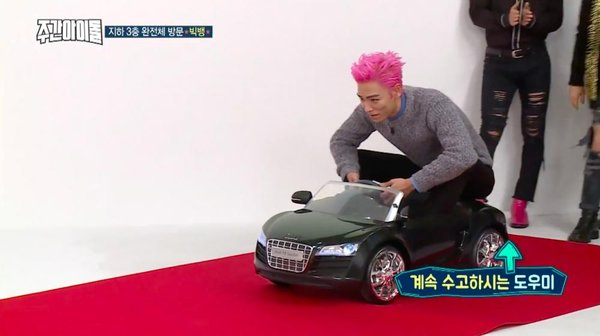 Big Bang Weekly Idol