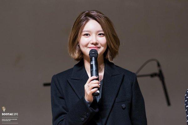 Sooyoung ( SNSD ) quyết định quyên góp toàn bộ tiền biểu diễn cho người mù