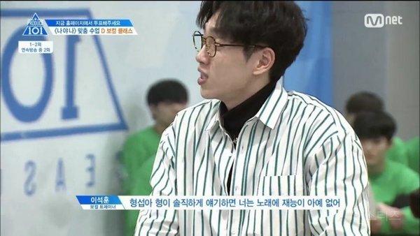 Ahn Hyung Seop trả thù Lee Suk Hoon