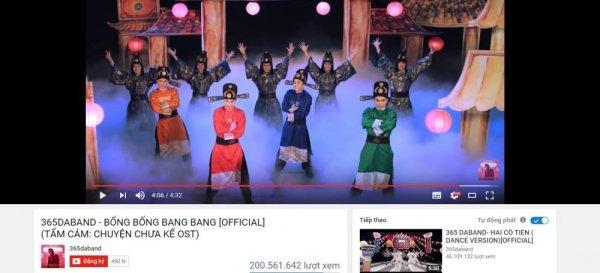 bang bang music video 2017 - photo #20