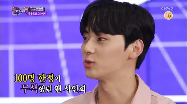 Hwang Min Hyun Happy Together