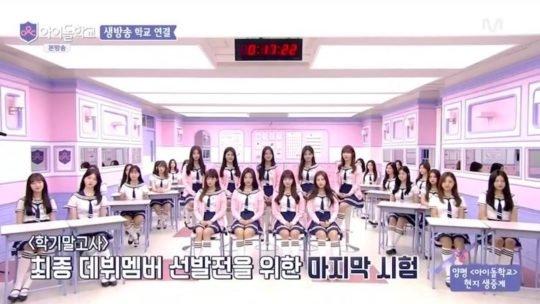 idol school chưa tìm được công ty quản lý girlgroup chiến thắng