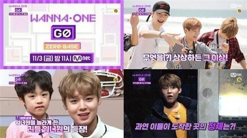 Dù quy mô nhỏ nhưng show thực tế của Wanna One vẫn vượt mặt show đầu tư tiền tỷ The Unit - ảnh 1