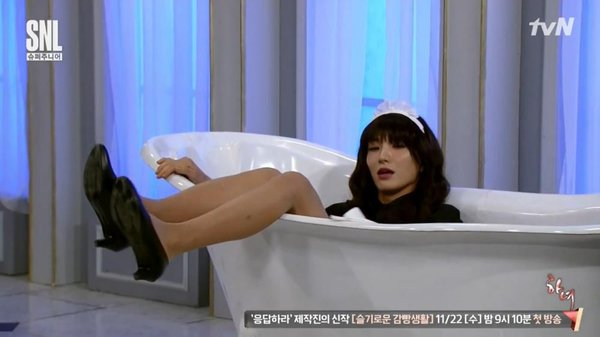 Thủ lĩnh Super Junior khiến ngay cả fan cũng phải 'cạn lời' khi hóa trang thành nàng hầu vì... đẹp hơn cả con gái - ảnh 6