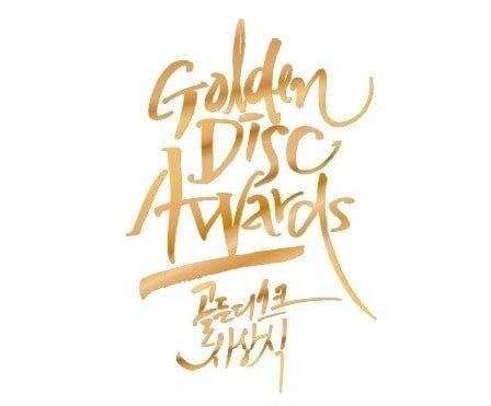 JTBC công bố kế hoạch chi tiết cho giải thưởng Grammy xứ Hàn 2018 - ảnh 1