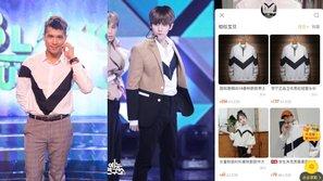 Biến mới trong vụ thương hiệu thời trang Việt tranh chấp với Trương Thế Vinh: áo tự thiết kế mà EXO đã mặc từ năm ngoái, Taobao tràn ngập đồ sỉ