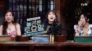 Sự thật 'đáng sợ': Chaeyoung (TWICE) bẽ bàng thừa nhận không ai cười khi cô pha trò, Nayeon thì lại mớ ca khúc 'Fire' (BTS) khi đang ngủ!