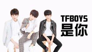 TFBOYS giành giải nhóm nhạc của năm tại đêm hội iQiyi