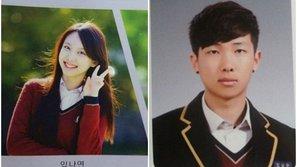 Ngạc nhiên trước loạt Idol từng học ở trường cấp 3 dành cho 'hội nhà giàu'