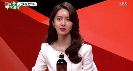 nghi án YoonA phẫu thuật thẩm mỹ