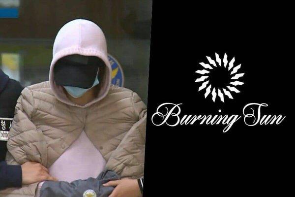 SBS tiết lộ sự tồn tại của bản danh sách Hwang Hana