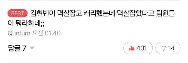 Kim Hyun Bin bị Mnet evil edit trong Produce X 101
